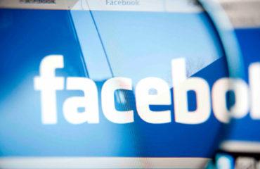 Ottimizzare i messaggi su Facebook puntando sul contenuto